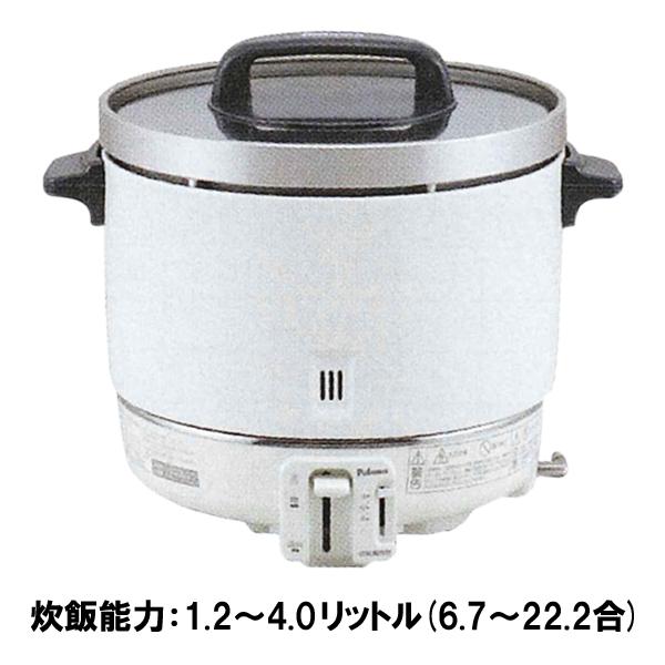 新品 パロマガス炊飯器 PR-403SF4リットルタイプ フッ素釜仕様【業務用炊飯器】