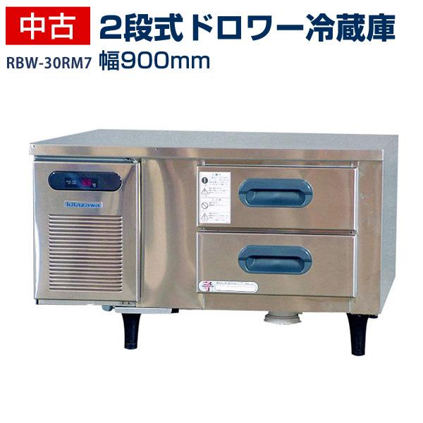【中古】 北沢産業(福島工業製)2段式ドロワー冷蔵庫幅900×奥行750×高さ550(mm)