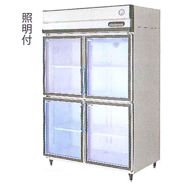新品 福島工業(フクシマ)リーチイン冷蔵ショーケース外装ステンレスタイプ1038リットル幅1200×奥行795×高さ1950(mm)UGD-120AG7