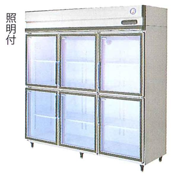 新品 フクシマ ガリレイ ( 福島工業 )リーチイン冷蔵ショーケース外装ステンレスタイプ1235リットル幅1790×奥行645×高さ1950(mm)UGN-180AG7