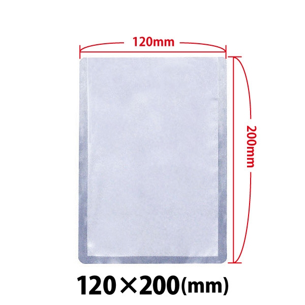 新品:真空包装機用袋 120×200 NN-1220H