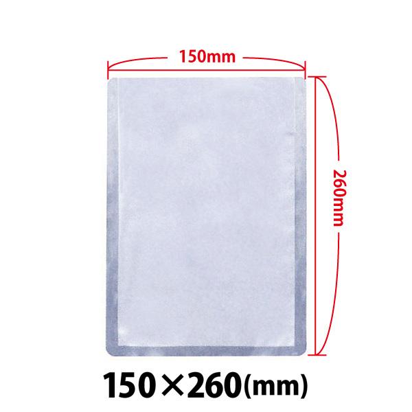 新品:真空包装機用袋 150×260 NN-1526H