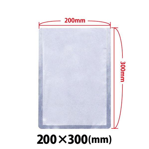 新品:真空包装機用袋 200×300 NN-2030H