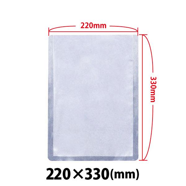 新品:真空包装機用袋 220×330 NN-2233H