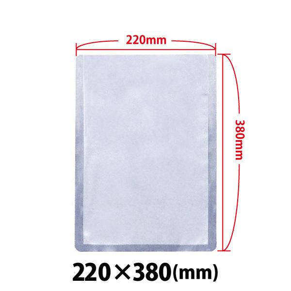 新品:真空包装機用袋 220×380 NN-2238H