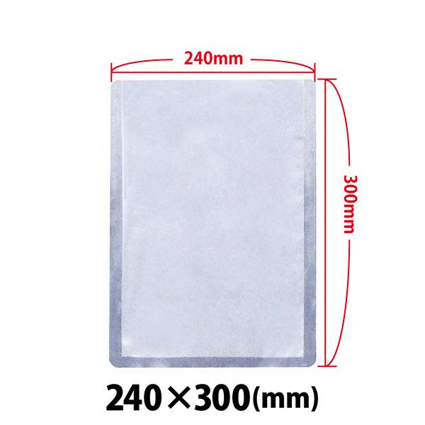 新品:真空包装機用袋 240×300 NN-2430H