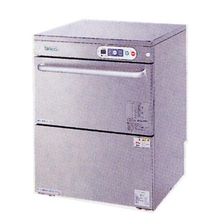 新品 タニコー 自動食器洗浄機アンダーカウンタータイプ電気式ブースター内蔵 TDWC-405UE3(50Hz専用)