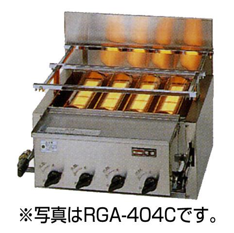 新品 リンナイ ガス赤外線グリラー(焼物器)新荒磯4号 RGA-404B