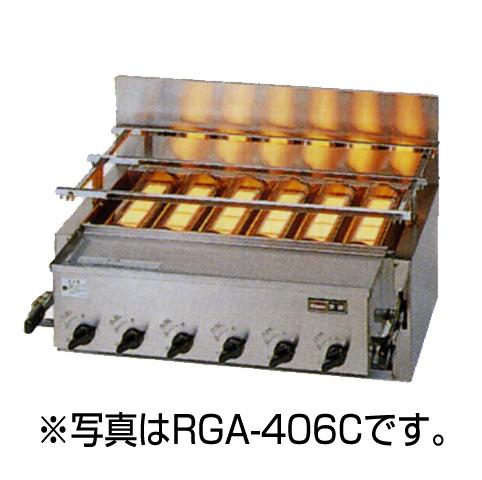 新品 リンナイ ガス赤外線グリラー(焼物器)新荒磯6号 RGA-406B