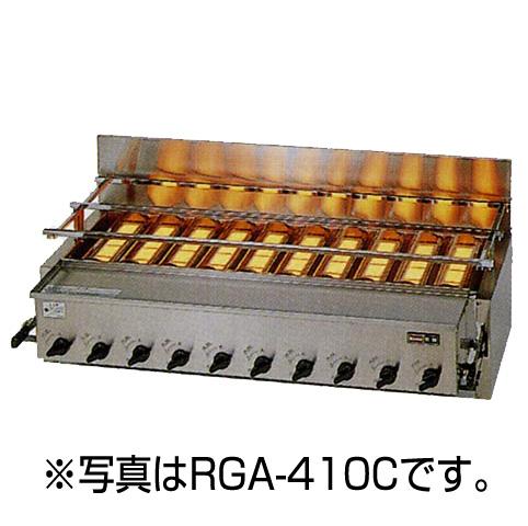 新品:リンナイ ガス赤外線グリラー(焼物器)新荒磯10号 RGA-410B