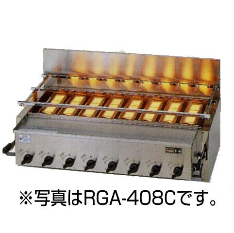 新品 リンナイ ガス赤外線グリラー(焼物器)新荒磯8号 RGA-408B