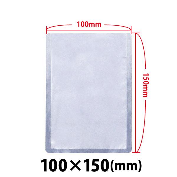 新品 真空包装機用袋 100×150 L-1015H