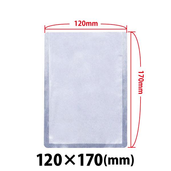 新品:真空包装機用袋 120×170 L-1217H