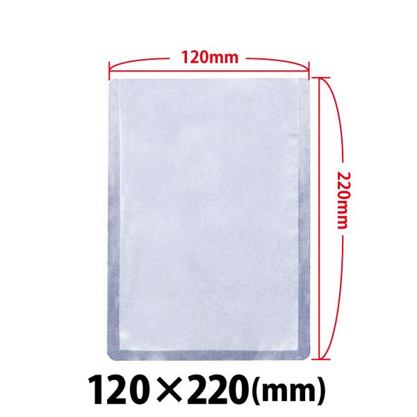 新品:真空包装機用袋 120×220 L-1222H