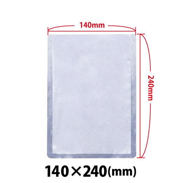 新品:真空包装機用袋 140×240 L-1424H