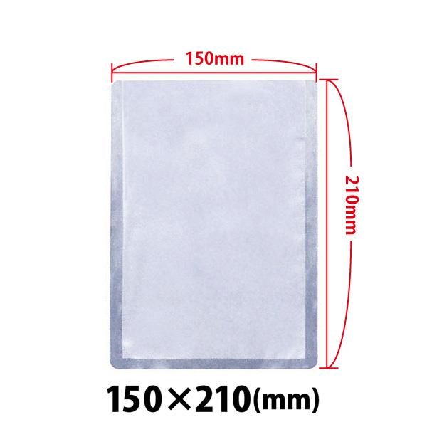 新品 真空包装機用袋 150×210 L-1521H