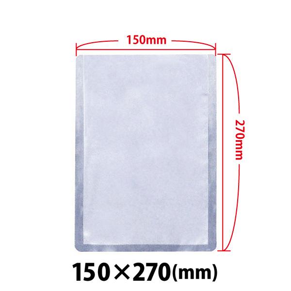 新品:真空包装機用袋 150×270 L-1527H