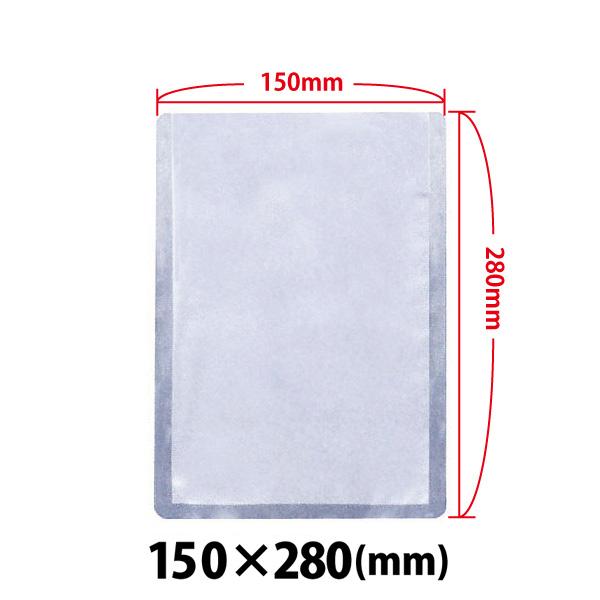新品:真空包装機用袋 150×280 L-1528H