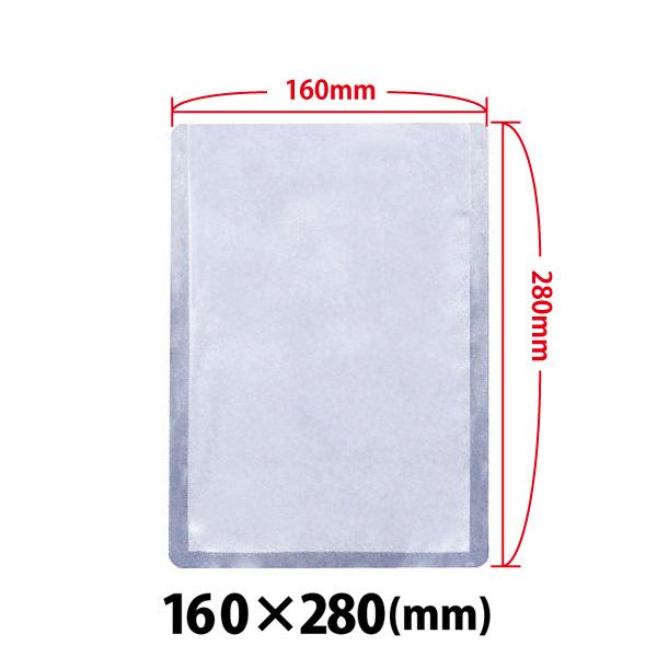 新品:真空包装機用袋 160×280 L-1628H