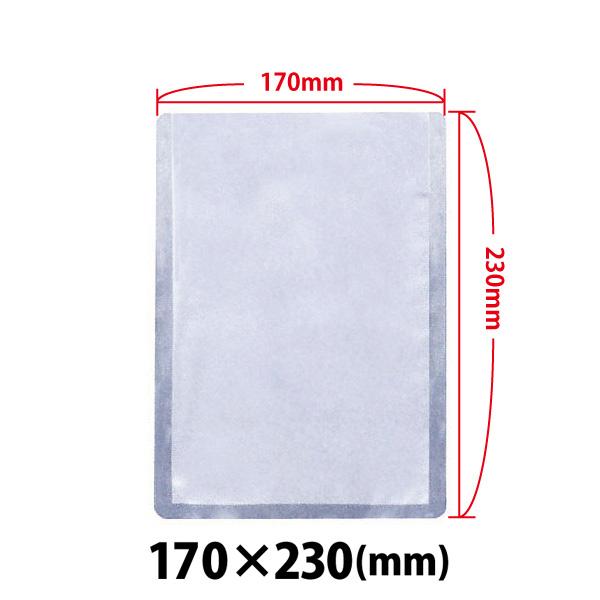新品:真空包装機用袋 170×230 L-1723H