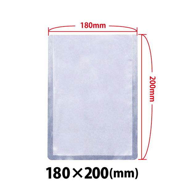 新品:真空包装機用袋 180×200 L-1820H