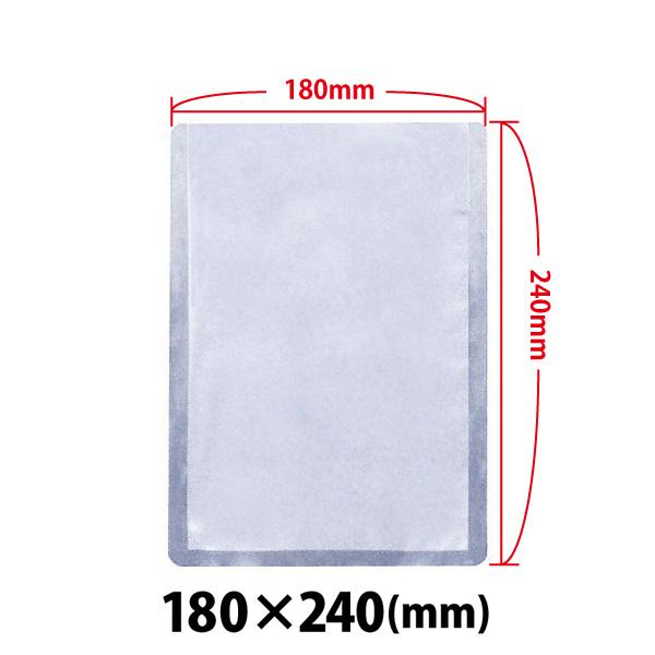 新品:真空包装機用袋 180×240 L-1824H