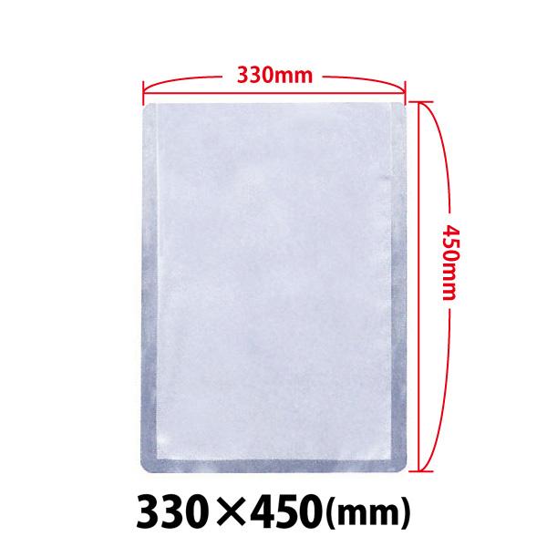 新品 真空包装機用袋 330×450 L-3345H