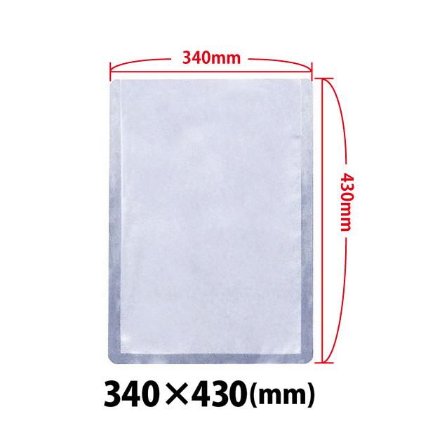 新品:真空包装機用袋 340×430 L-3443H