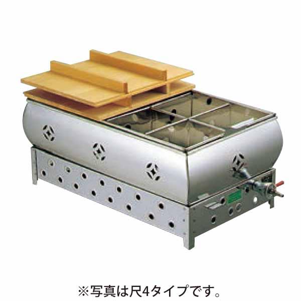 新品:江部松商事(EBM) ガスおでん鍋 4ッ切マッチ点火 8寸