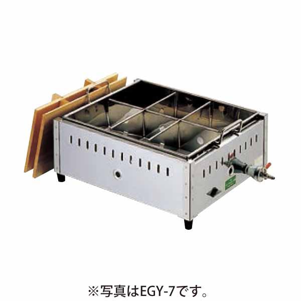 新品 江部松商事(EBM) ガス関東煮鍋(おでん鍋)6ッ切 マッチ点火 尺5
