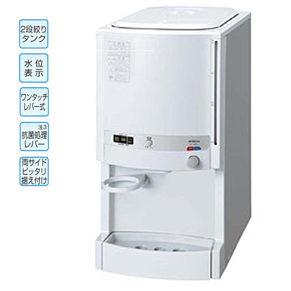 新品:日立 ウォータークーラー 冷水専用RW-1810B