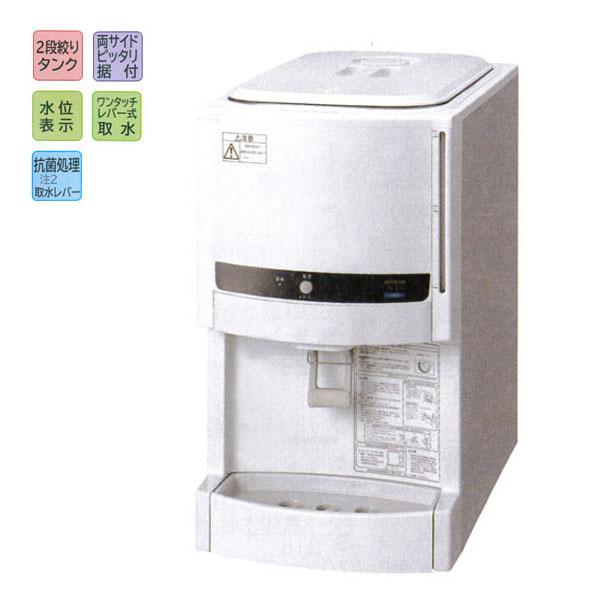 新品 日立 ウォータークーラー 冷水専用RW-1211B