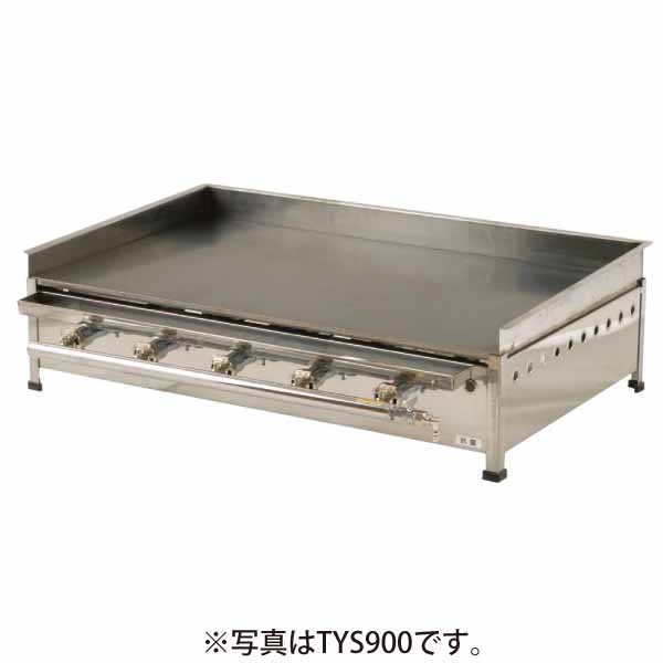 新品 イトキン 卓上用 ガス式グリドルTYS600A