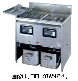 新品:タニコー 二槽式IHフライヤー(電磁フライヤー) TIFL-67WN