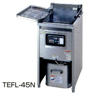 新品 タニコー 一槽式電気フライヤーTEFL-45N 送料別途