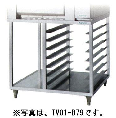 新品 タニコー ミニデッキオーブン 専用架台(天板部断熱仕様)TVO1-B61 幅825×奥行885×高さ610(mm)
