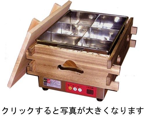 新品:エイシン電気おでん鍋(デジタルマイコン制御)幅370×奥行470×高さ279(mm)CVS-6D(6ツ切)