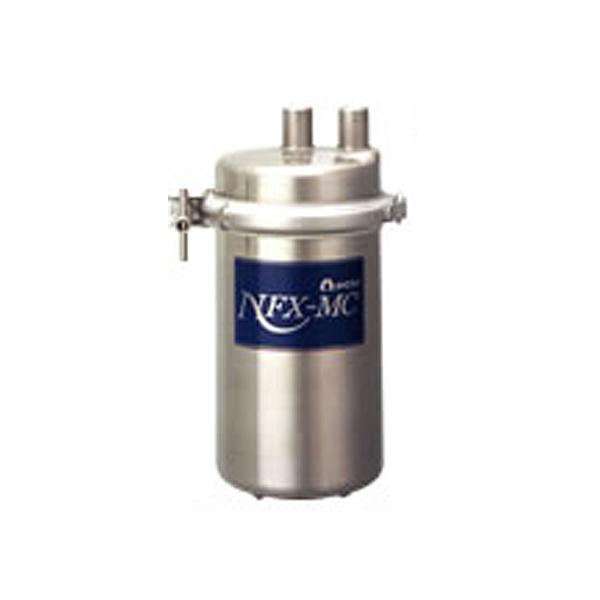 新品 メイスイ 業務用浄水器 I形 NFXシリーズ NFX-MC 【 業務用 浄水器 】【 浄水器 】