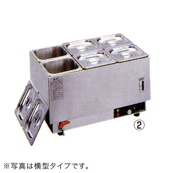 新品 タイジ 湯煎式フーズウォーマー FW-T42N(2)