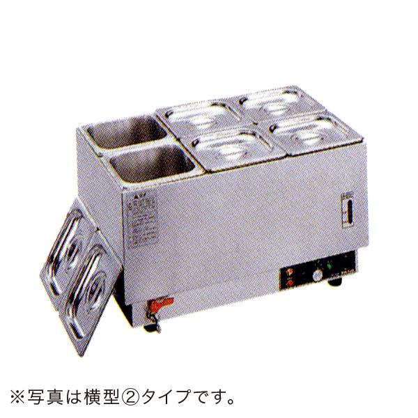 新品 タイジ 湯煎式フーズウォーマー FW-T42N(3)