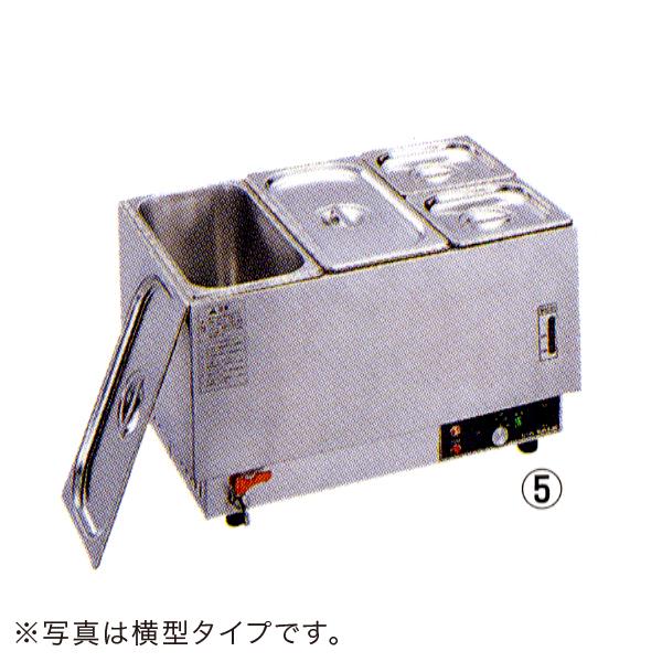 新品:タイジ 湯煎式フーズウォーマー FW-T42N(5)