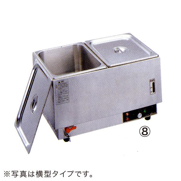 新品:タイジ 湯煎式フーズウォーマー FW-T42N(8)