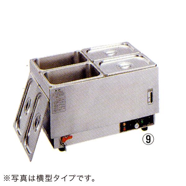 新品:タイジ 湯煎式フーズウォーマー FW-T42N(9)