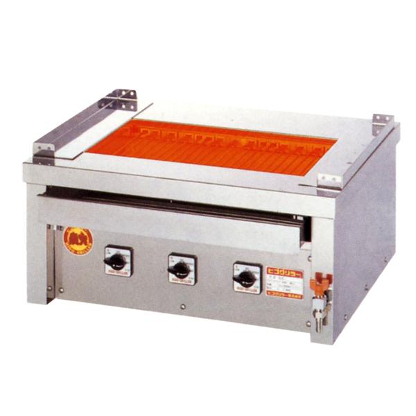 新品 ヒゴグリラー電気式焼物器(グリラー) 万能タイプ卓上型幅720×奥行550×高さ350(mm)3P-210C