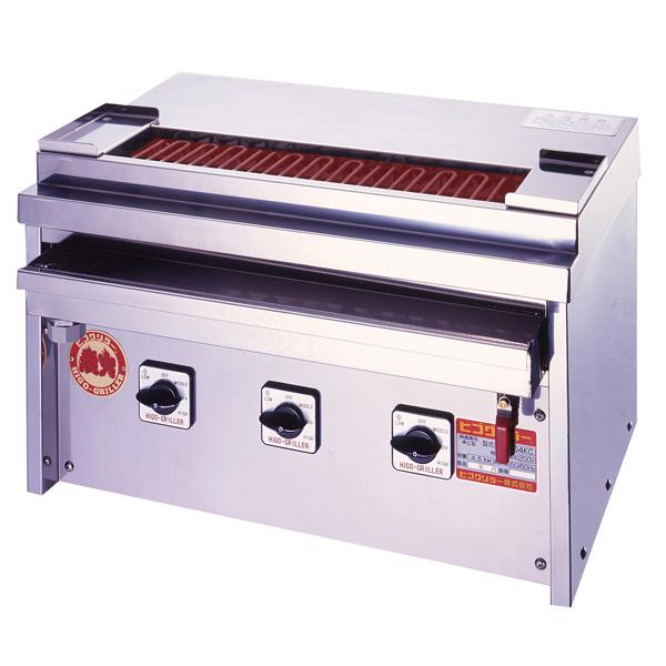 新品 ヒゴグリラー 電気式焼鳥焼器 卓上型幅610×奥行410×高さ390(mm)3P-204KC