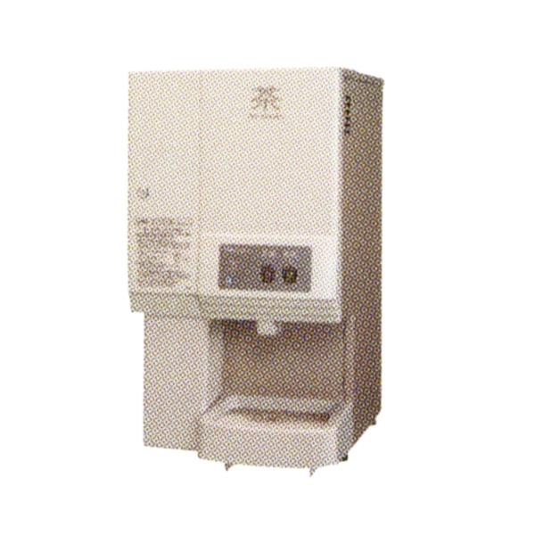 新品:ホシザキ ティーサーバー茶葉タイプ AT-50HB