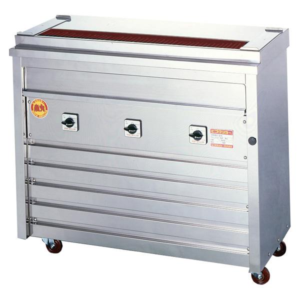 新品 ヒゴグリラー電気式焼鳥焼器 床置型幅960×奥行410×高さ850(mm)3P-208K