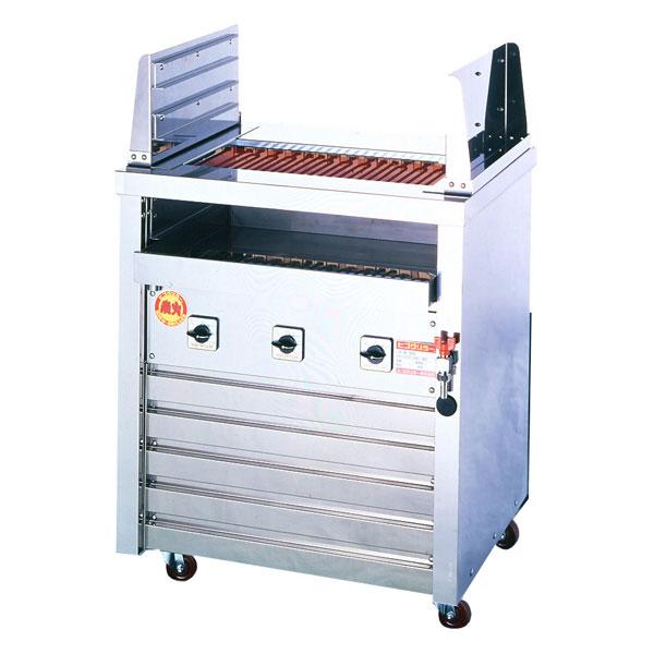 新品 ヒゴグリラー電気式焼物器(グリラー) 二刀流タイプ床置型幅720×奥行550×高さ850(mm)3H-210Y