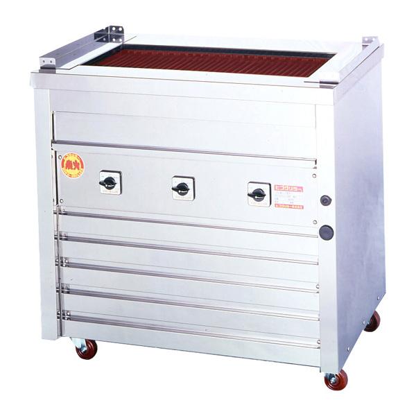 新品:ヒゴグリラー電気式焼物器(グリラー) 万能タイプ床置型幅890×奥行550×高さ850(mm)3P-215