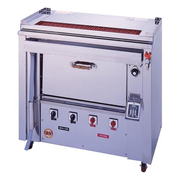 新品:ヒゴグリラー電気式焼物器(グリラー) オーブン付きタイプ幅1000×奥行550×高さ950(mm)GOX-135